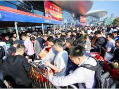 2021食材展-中国食材电商节/2021年武汉良之隆食材展
